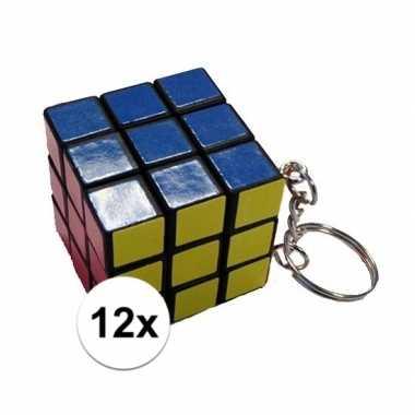12x kubus puzzels sleutelhangers prijs