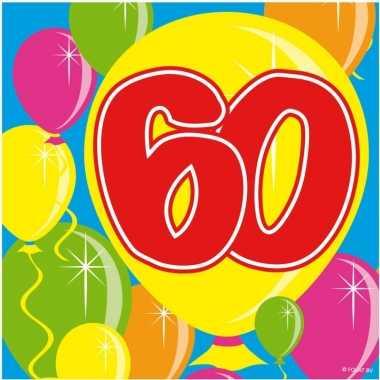 60x zestig/60 jaar feest servetten balloons 25 x 25 cm verjaardag/jub