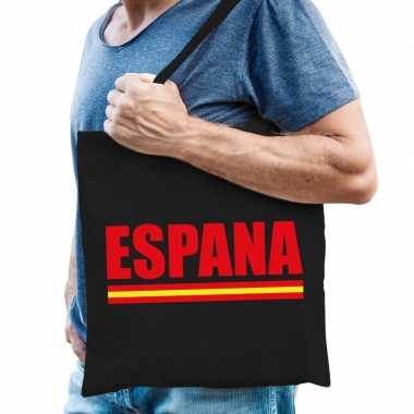 Spanje supporter schoudertas espana zwart katoen prijs