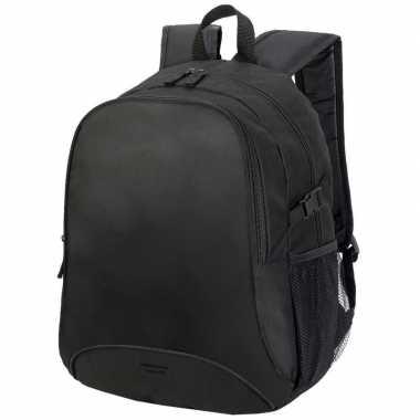 Zwarte schooltas/boekentas 44 cm prijs