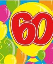 Vergelijk 60x zestig 60 jaar feest servetten balloons 25 x 25 cm verjaardag jubileum prijs