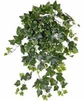 Vergelijk nep planten groene witte hedera helix klimop weerbestendige kunstplanten 65 cm prijs