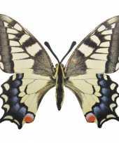 Vergelijk tuindecoratie koninginnenpage muurvlinder van metaal 25 cm prijs