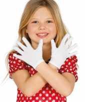 Vergelijk voordelige witte kinder handschoenen prijs