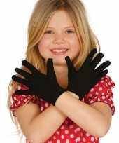 Vergelijk voordelige zwarte kinder handschoenen prijs