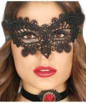 Vergelijk zwart gemaskerd bal oogmasker voor dames prijs